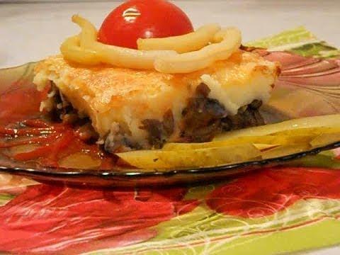 Картофельная запеканка - рецепт с фото