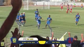 תקציר: ליגה א' דרום מחזור 1 | הפועל אזור - מכבי עירוני אשדוד (1:0)