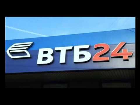 Служба взыскания банка не знает закон,сотрудник банка ВТБ 24 сел в лужу