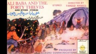 Ali Baba aur chalis chor - Ali baba and the 40 thieves - urdu