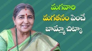 మగవారి మగతనం పెంచే బామ్మా చిట్కా | Best home remedy for Men Power |Bammavaiidyam