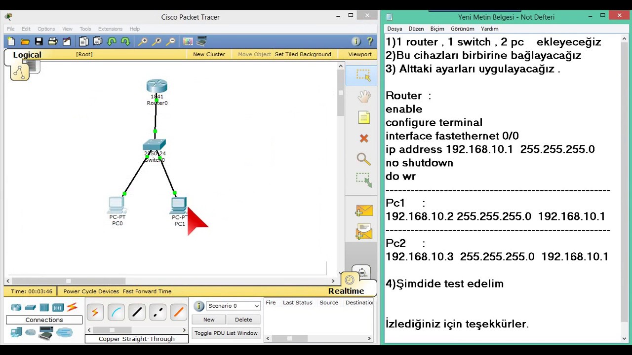 cisco packet tracer 破解