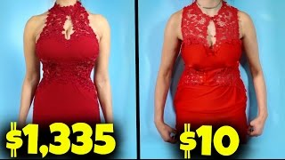 brother guesses cheap vs expensive outfits!