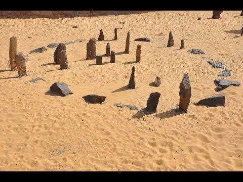 Додинастический Древний Египет