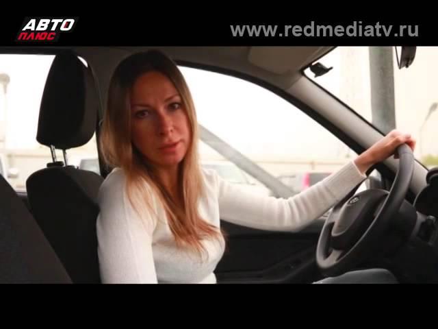 Подержанные Авто |  Lada Granta | 2012