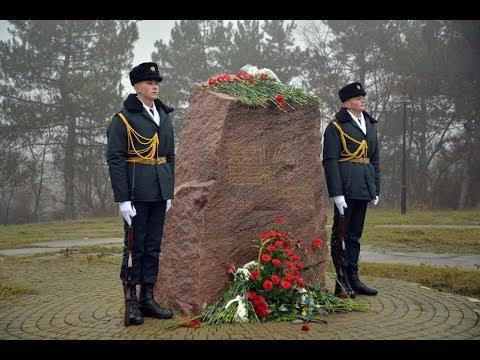 Comemorare Cernobîl