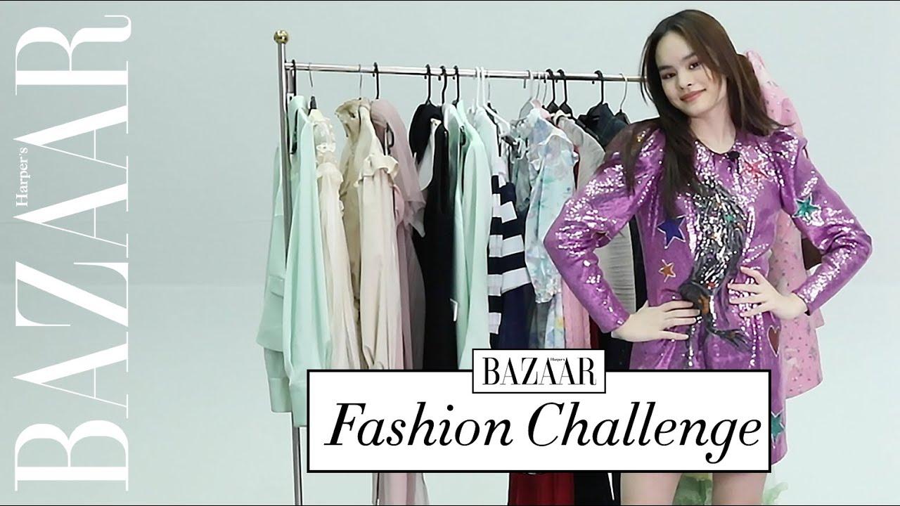 BAZAAR Fashion Challenge with Ally Nitibhon เมื่อ แอลลี่ จะต้องมาเจอโจทย์นี้เธอจะทำอย่างไร!
