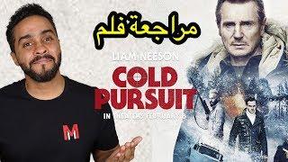 مراجعة فلم Cold Pursuit