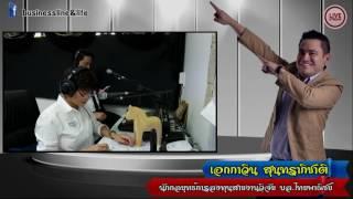 Business Line & Life 20-02-60 on FM.97 MHz