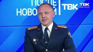Начальник отдела криминалистики краевого СК Артем Кротов о работе экстрасенсов и