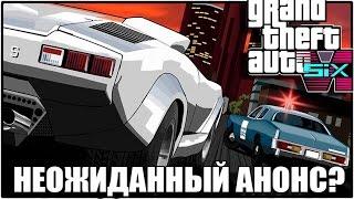 GTA SIX РАЗОБЛАЧЕНИЕ СЛУХОВ - НЕОЖИДАННЫЙ АНОНС GTA 6 Разбираемся