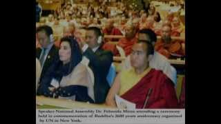 NATIONAL ANTHUM OF NIPAL BY PAKISTANI FAMILY { MISSION PEACE RELATION }
