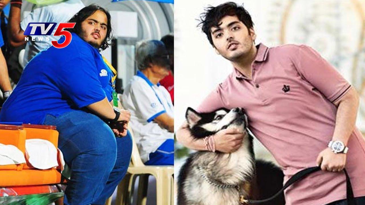 Anant Ambani Shocks World | Anant Ambani Loses 108 kgs In 18 Months | TV5  News