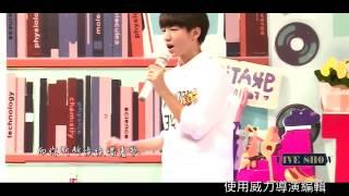 TFboys_王俊凱-說好的幸福呢