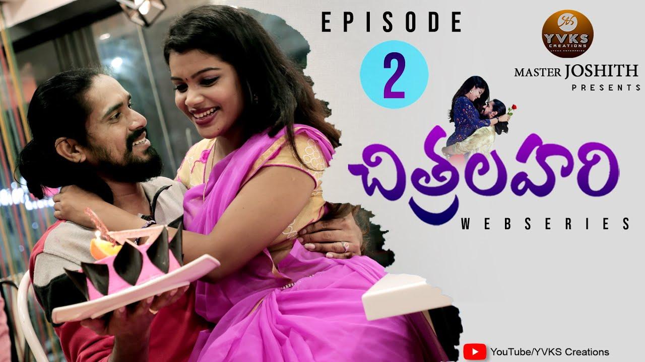 Chitralahari |Episode-2 | Telugu WebSeries(With English Subtitles)2020 | Y V K S Creations