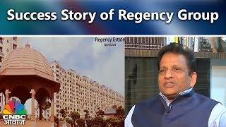 Success Story of Regency Group | Regency Sarvam Titwala Review | Spotlight | CNBC Awaaz