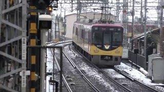 京阪2015年冬 定点撮影 α 【4K】