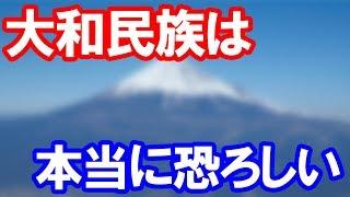 【海外の反応】「大和民族は本当に恐ろしい」 羽生結弦選手のパレードに日本の凄さを見出す中国の人々【Wonderful !大好き 日本!】 羽生結弦 検索動画 17
