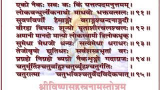 Download VishnuSahastra ROza HD MP3 song and Music Video