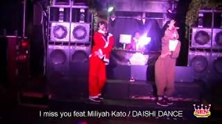 Gambar cover I miss you feat.Miliyah Kato / DAISHI DANCE(2017.12.21.SEN@Garden Bar テクパラ講習会)