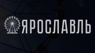 Промо-ролик на Колесо обозрения в Ярославле