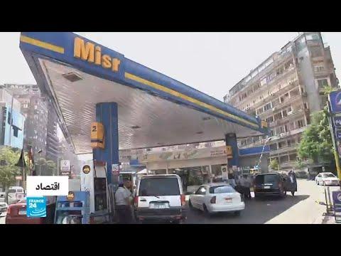 مصر..تطبيق آلية التسعير التلقائي على البنزين يزيد من صعوبات الطبقات الضعيفة  - 14:54-2019 / 1 / 17