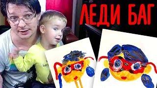 Как нарисовать ЛЕДИ БАГ красками / урок рисования для детей