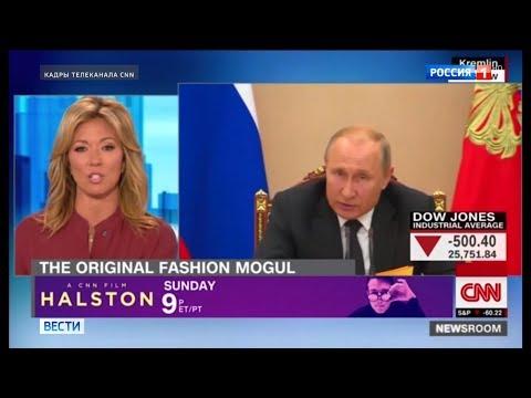 Путин: Россия будет готовить симметричный ответ США