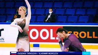 Евгения Тарасова Владимир Морозов КП TARASOVA MOROZOV SHORT PROGRAMM FINLANDIA TROPHY 2021