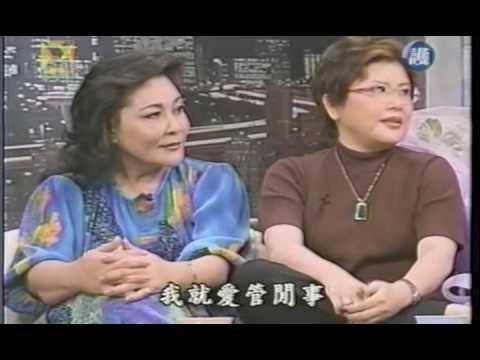 名人三溫暖 和閻荷婷的訪問 - YouTube