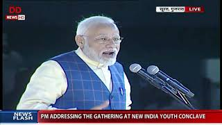 Full Event: PM Modi addresses gathering at New India Youth Conclave