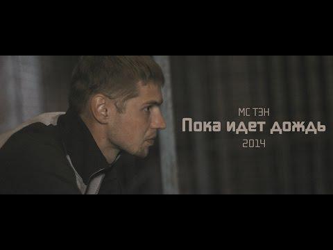 Видео —