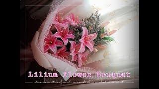 lilium bouquet de fleurs de la Façon de faire de nylon/stockage de fleurs par ployandpoom(ผ้าใยบัว)2/2