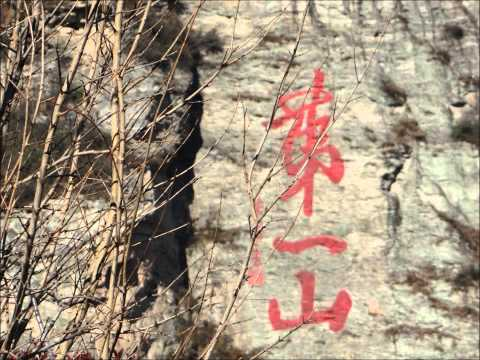 Wudang Mountains ......Old Kungfu Master ZHENG ShiJie !