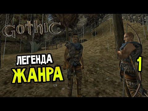 Лучшие ролевые игры, топ новых онлайн RPG, видео ролевых
