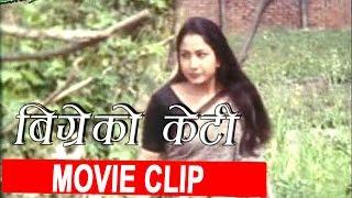 बिग्रेको केटी | Nepali Movie Clip | DON | Sajja Mainali | Full Movie Available