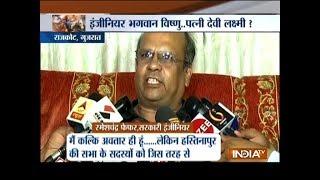 Haqikat Kya Hai: Why is an engineer in Gujarat describing himself as Kalki incarnation?