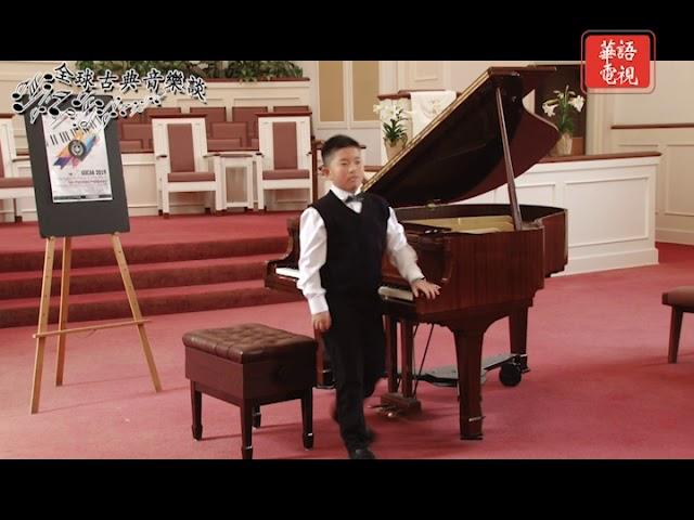 全球古典音樂談 03/15/20 II 全球傑出少年演奏家選拔賽