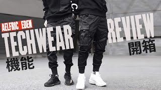 Techwear UNBOX + REVIEW | Combat Joggers Cargo Pants| Harajuku Sweatpants Hip Hop screenshot 5