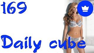 Daily cube #169   Ежедневный коуб #169