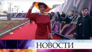В столице открывается 40-й Московский международный кинофестиваль.