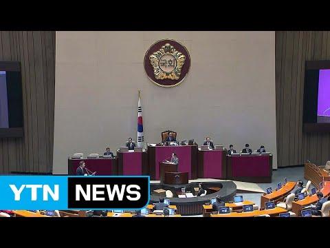 계속되는 선거제 패스트트랙 공방...국회 대정부질문 오후 시작 / YTN