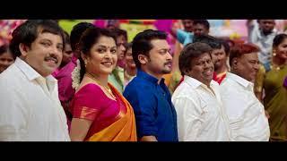 Thaanaa Serndha Koottam - Title Track Song Teaser | Suriya | Anirudh l Vignesh ShivN