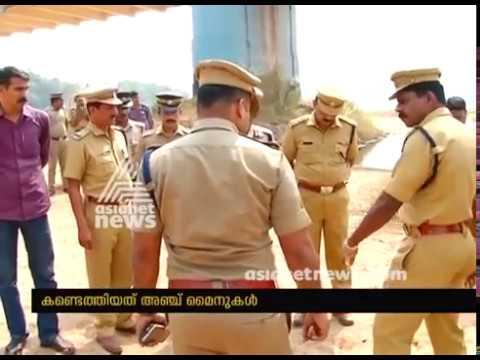 Mine found under Kuttippuram bridge in Malapuram