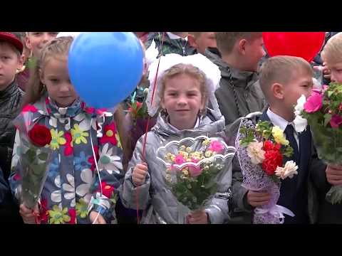 Новости Кировграда от 6 09 2019