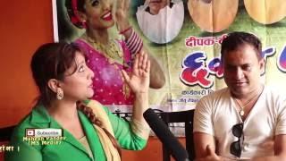 Nepali Film Chaka Panja (छक्का पन्जा) Deepa Shree Niraula, Jitu Nepal Full Upadte
