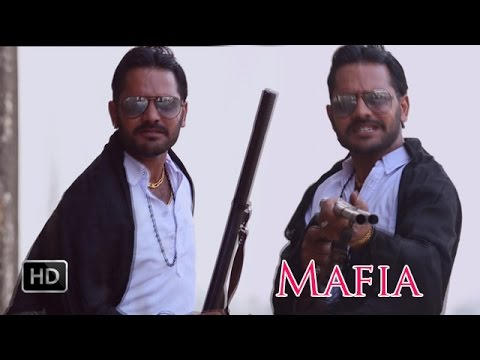 Mafia | माफिया | Subhash Fauji | Haryanvi Song #Sonotek Cassettes