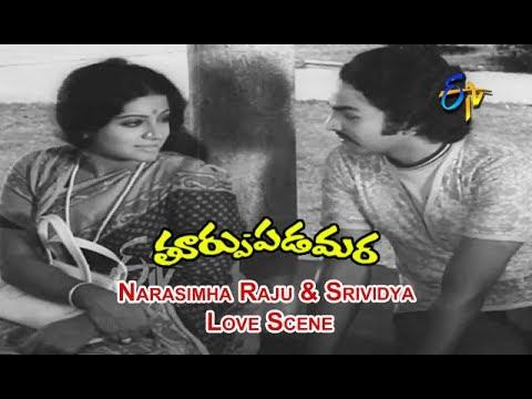Thoorpu Padamara Telugu Movie   Narasimha Raju & Srividya Love Scene   Narasimha Raju   ETV Cinema