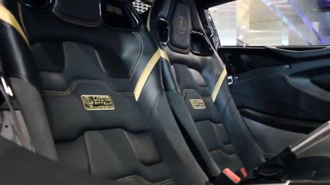 HD] Lotus Exige LF1 - YouTube