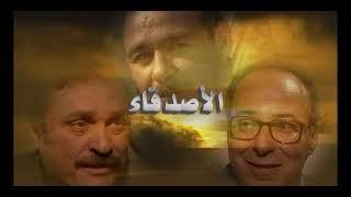 اجمل اغانى محمد قنديل  - اغنية مسلسل الاصدقاء النهايه